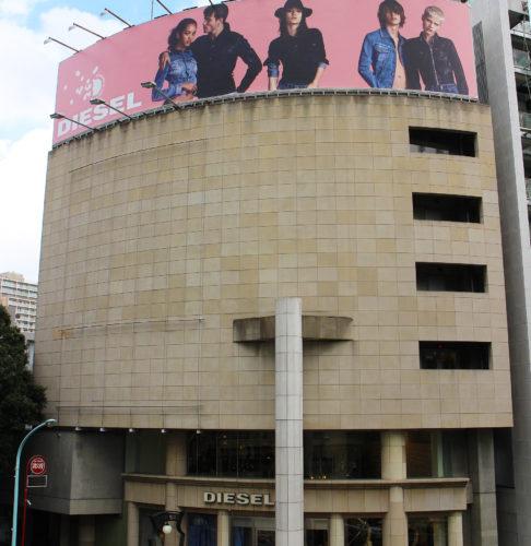 DIESEL HARAJUKU/Billboard